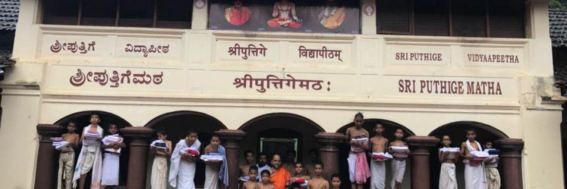 Padigaar Vidya peetha